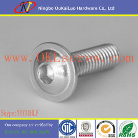 Nickel Plated Flange Socket Head Cap Machine Screw